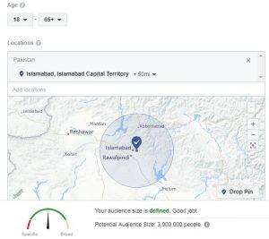Islamabad, social, Facebook